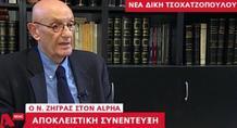«Οι περισσότεροι βουλευτές ήξεραν ότι έπαιρνε χρήματα ο Τσοχατζόπουλος»