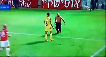 «Ξύλο» οπαδού με παίκτη στο Ισραήλ (video)