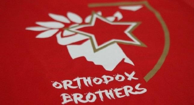 «Αδέλφια» μεν, αλλά…