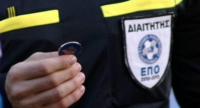 Συνελήφθη διαιτητής για «φακελάκι» 2.000 ευρώ