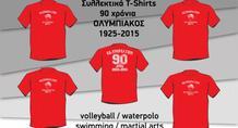 Νέο επετειακό T-Shirt για τον Ολυμπιακό