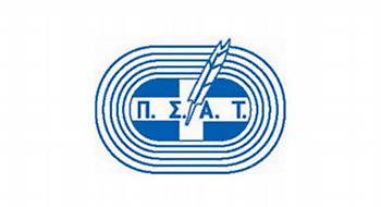 ΠΣΑΤ: «Να διερευνηθούν οι καταγγελίες Μελισσανίδη»