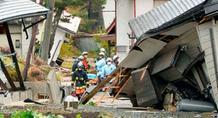 Τουλάχιστον 39 τραυματίες από τον ισχυρό σεισμό στην Ιαπωνία