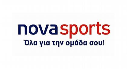 Το Πανευρωπαϊκό Πρωτάθλημα Minifootball, «miniEURO 2014» στα κανάλια Novasports