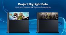Ειδικά faceplates για το PS4