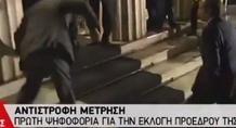 Γλίστρησε έξω από τη Βουλή ο Μουρούτης (video)