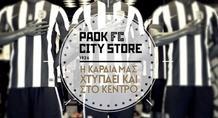 Ανοίγει τις πόρτες του το PAOK FC City Store (vid)