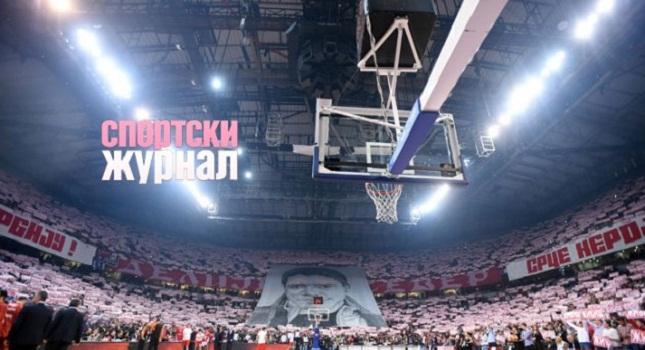 Η… υποδοχή της Γαλατά από τους Σέρβους! (video/pics)