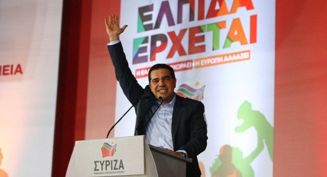 Οι υπουργοί της κυβέρνησης Τσίπρα - Καμμένου