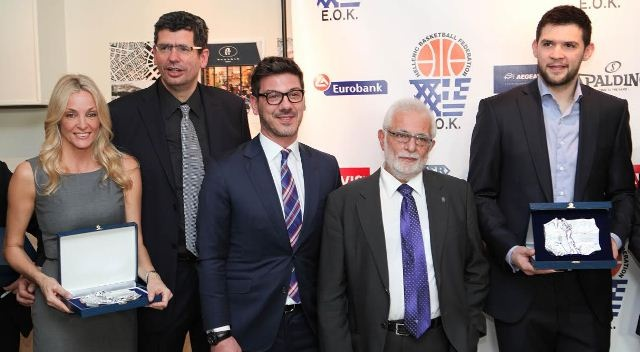 Ελληνική βραδιά μπάσκετ στη Νέα Υόρκη