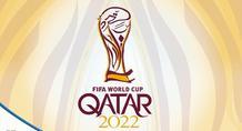 Προς Νοέμβριο το Μουντιάλ του 2022!