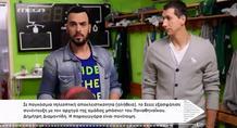 Ο… άλλος Διαμαντίδης (video)