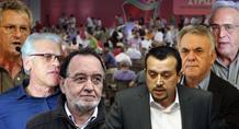 Αντιπαράθεση στην ΚΕ του ΣΥΡΙΖA