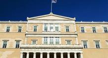 Κατατέθηκε το νομοσχέδιο για την αντιμετώπιση της ανθρωπιστικής κρίσης