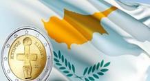 Κύπρος: Νέα αντιπαράθεση κυβέρνησης-αντιπολίτευσης για το «κούρεμα» καταθέσεων
