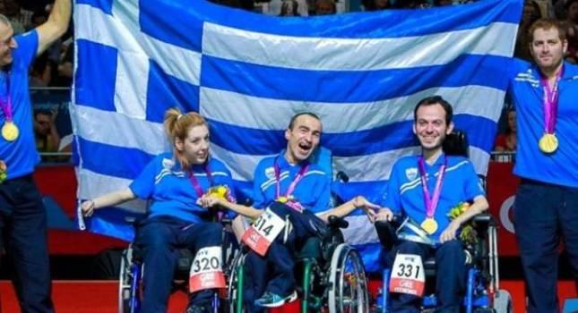 Χρυσό το ελληνικό μπότσια στο Ευρωπαϊκό Κύπελλο