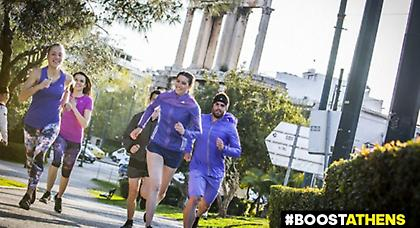 Energy Takes Over Athens: Το 1ο adidas Open Run της χρονιάς έρχεται!