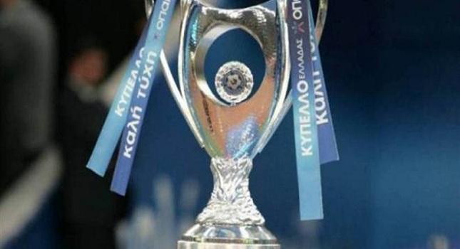 Ολυμπιακός: «Να γίνει άλλη μέρα ο τελικός»
