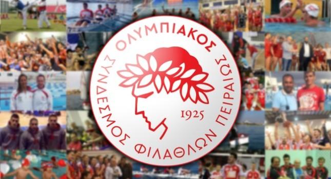 Διαμαρτύρεται για ντόπινγκ κοντρόλ ο Ολυμπιακός