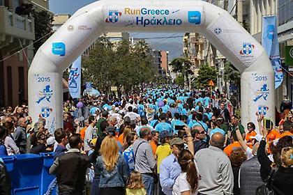Ρεκόρ συμμετοχών στο Run Greece Ηρακλείου
