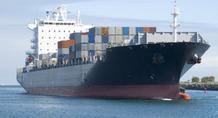 Δυνάμεις του Ιράν κατέλαβαν αμερικανικό εμπορικό πλοίο