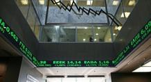 Σημαντικά κέρδη στο χρηματιστήριο