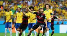 Άλλαξε η Βραζιλία!