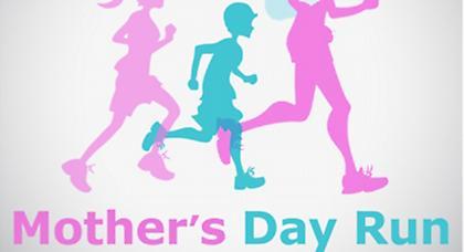 Το 1ο Mother's Day Run στην Αθήνα