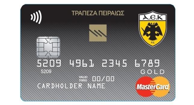 Η κάρτα της ΑΕΚ