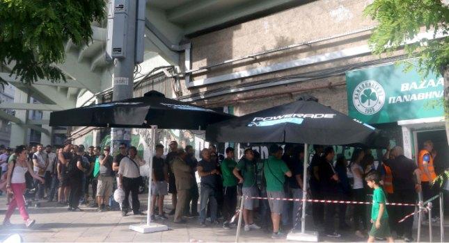 Χαμός στο «πράσινο» Bazaar