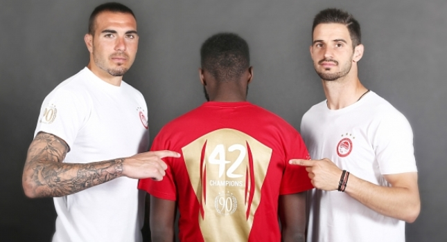 Φόρεσαν τα… 42 οι παίκτες του Ολυμπιακού