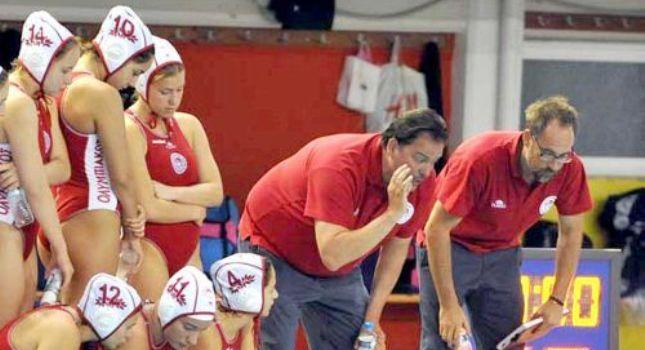 Άνετο προβάδισμα για Ολυμπιακό