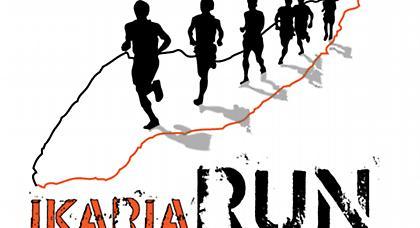 Όλοι τρέχουν… Ικαρία!