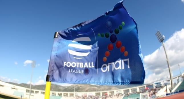 Αποφάσεις-σοκ στη Football League!