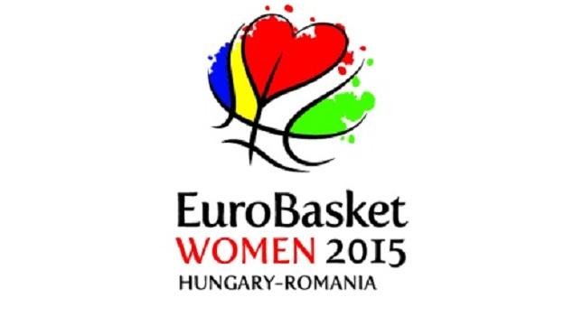 Έφυγαν για το Ευρωμπάσκετ οι Γυναίκες