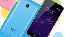 Ανακοινώθηκε το Meizu M2 Note