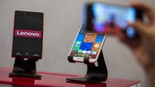 Έρχεται το πρώτο Motorola Smartphone της Lenovo