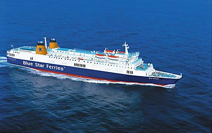 Νικητής διαγωνισμού blue star ferries για Χανιά