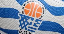 Ποια FIBA; Ο υπάλληλος της ΕΟΚ