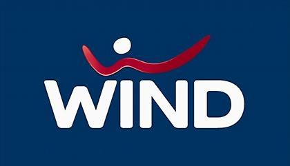 Νικητής Διαγωνισμού Wind για δωρεάν εντατικά μαθήματα ιστιοπλοΐας
