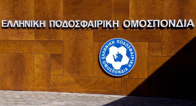 Νέα ασφαλιστικά μέτρα από την ΕΠΣ Θεσσαλίας