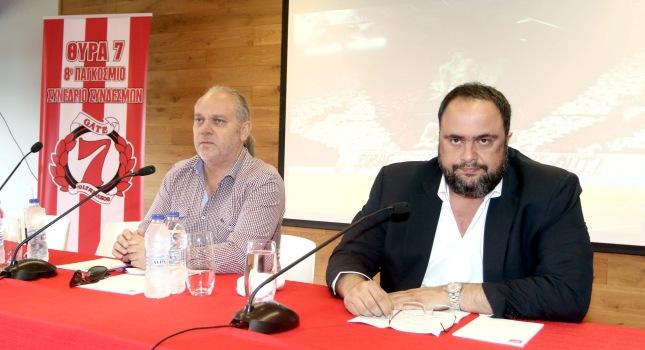 Μαρινάκης: «Ο Ολυμπιακός θα είναι πρωταθλητής»