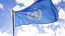 Εμπειρογνώμονες του ΟΗΕ καλωσορίζουν το δημοψήφισμα στην Ελλάδα