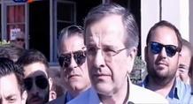 Σαμαράς: «Σήμερα αποφασίζουμε για τη μοίρα της χώρας μας»