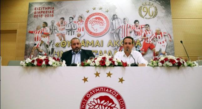 Equipe: «Ο Ολυμπιακός προσαρμόζεται στην κρίση!»