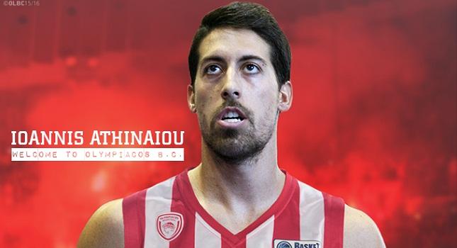 Αθηναίου τριετίας στον Ολυμπιακό!