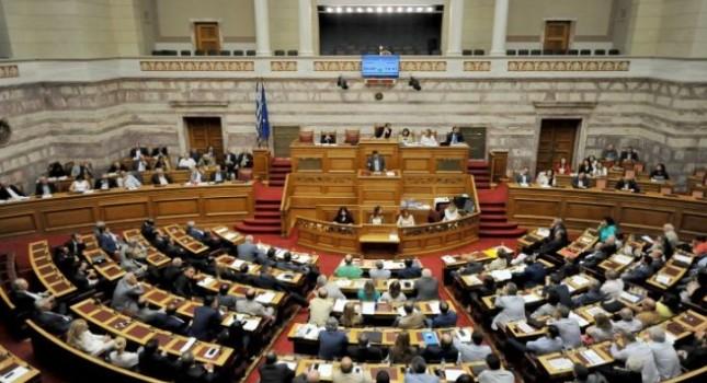 Εγκρίθηκε η πρόταση από τη Βουλή
