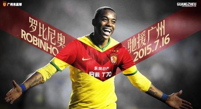 Στην Κίνα ο Ρομπίνιο!