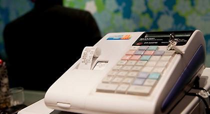 Τεστ ΦΠΑ! 23 ερωτήσεις που δεν μπορείτε να απαντήσετε