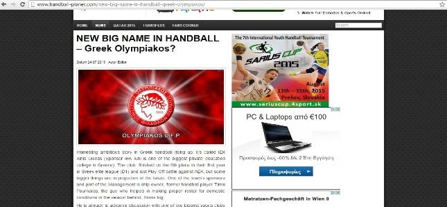 «Ο Ολυμπιακός το επόμενο μεγάλο όνομα στο χάντμπολ»